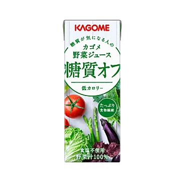 15野菜ジュース