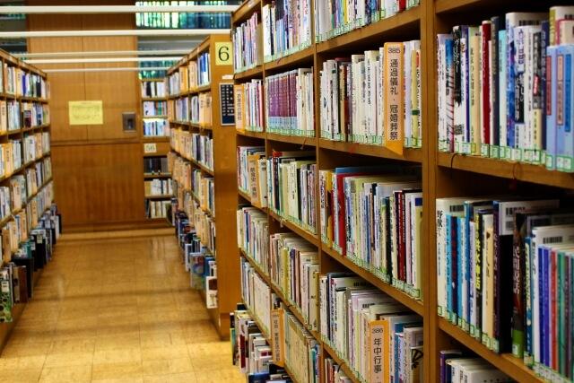 休日図書館