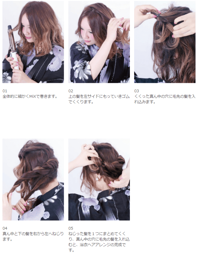 浴衣髪19
