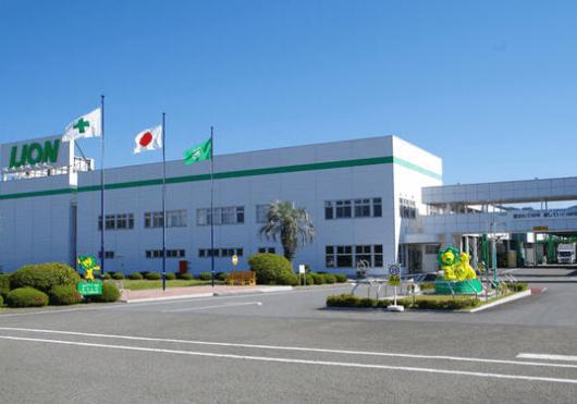 ライオン 小田原工場