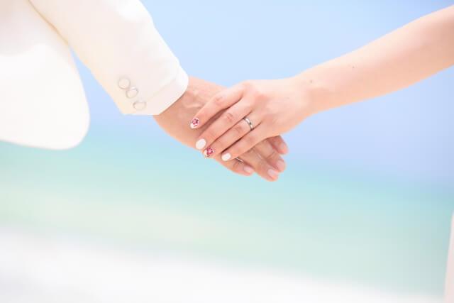 20代婚活方法