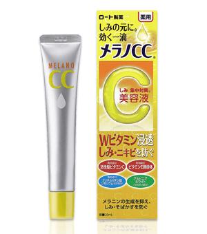 メンソレータムメラノCC薬用しみ集中対策美容液