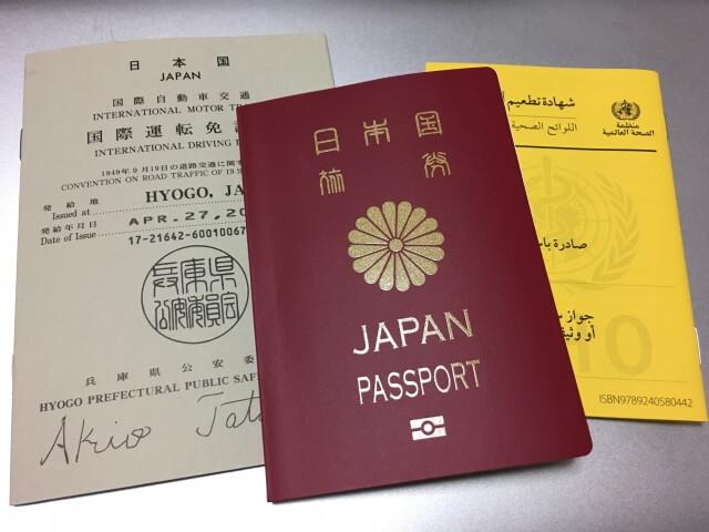 海外移住の費用