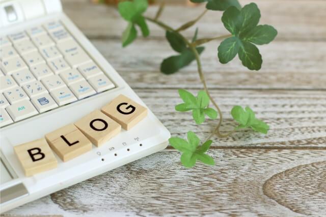 ブログ稼ぐ